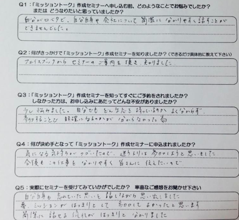 スクリーンショット 2014-05-16 8.25.17