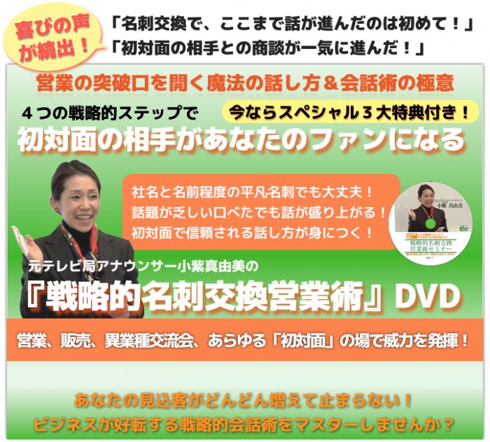 header_dvd