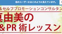 スクリーンショット 2014-12-08 10.32.03